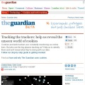 The Guardian, data centre